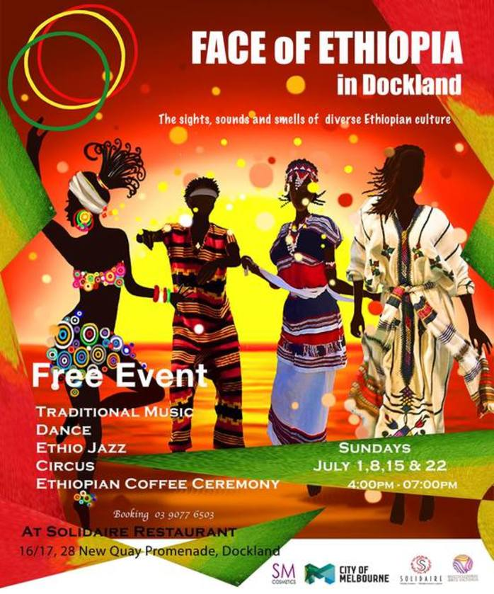 Face of Ethiopia in Docklands