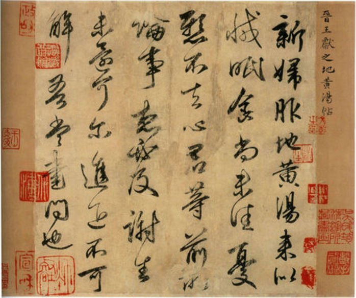 Free: Chinese Art Workshops